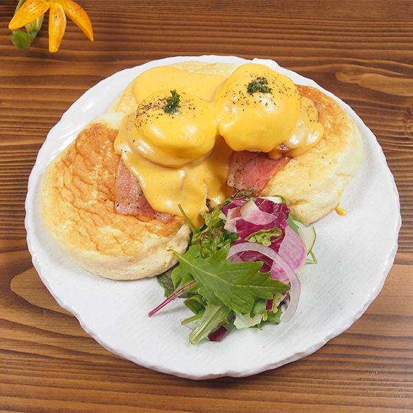 エッグベネディクトパンケーキ<br><br>サラダ添え<br><span>Eggs benedict pancakes <br></span><br>¥1,280